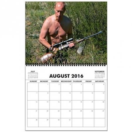 Kalendari dhe parfumi 'Putin'