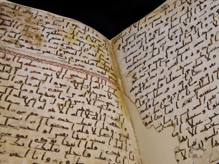 Zbulimi / Kujt i përkiste Kurani më i vjetër në botë