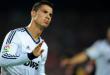 Mesazhet e Ronaldos me bukuroshen ruse