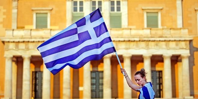 Mundësi studimi me bursë në Greqi