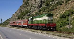 tren train