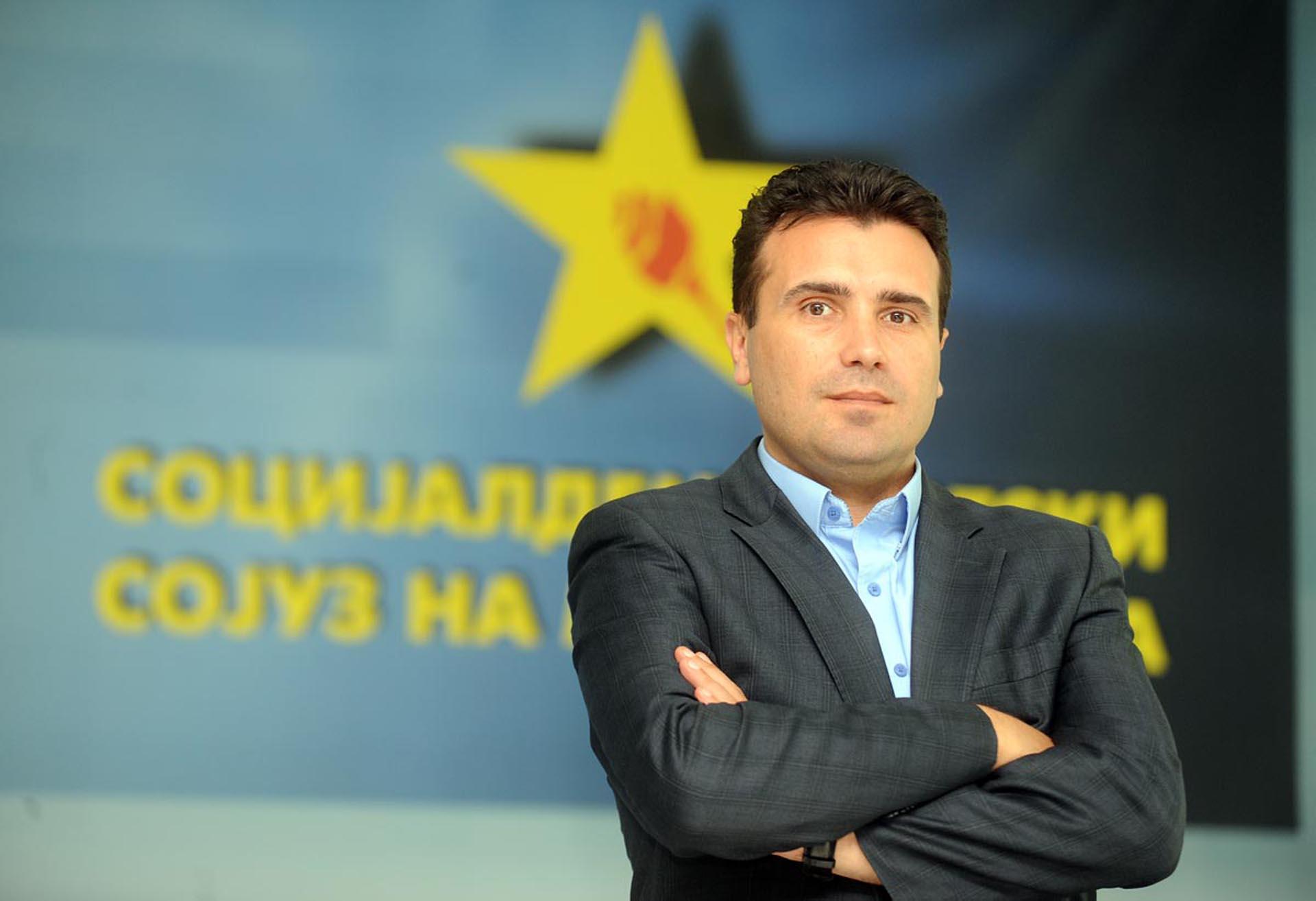 "Maqedoni, votohet qeveria ""Zaev"""