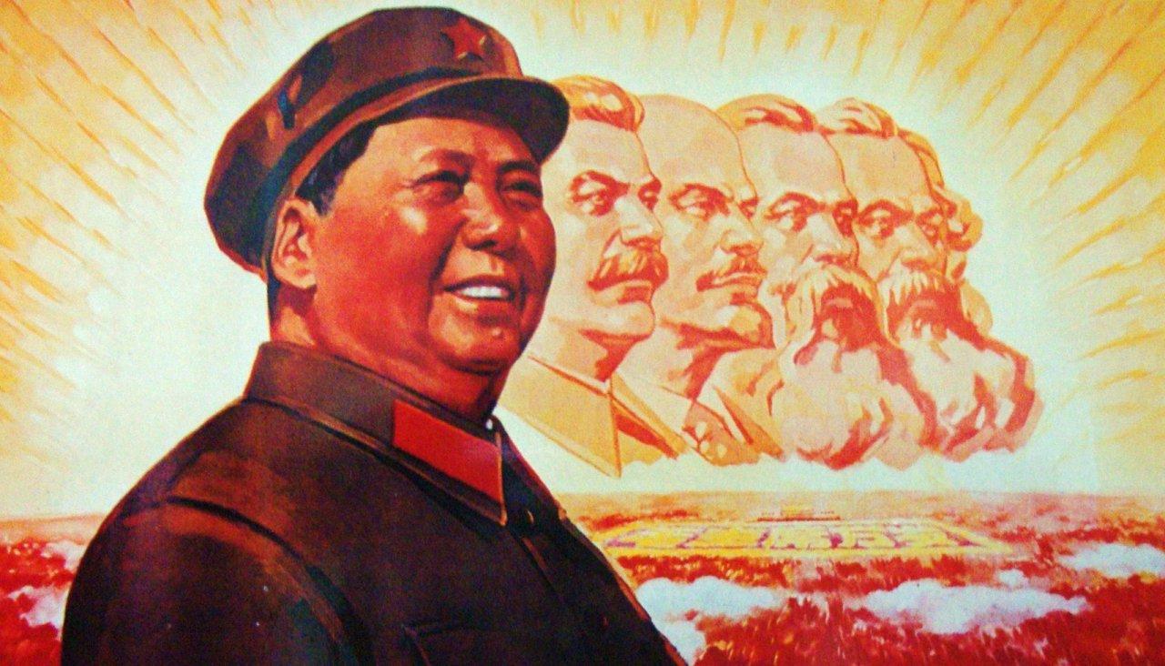 Rama, si Mao i revolucionit kulturor