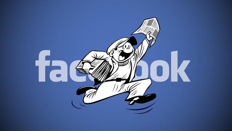 Si e vrau Facebook-u gazetarinë