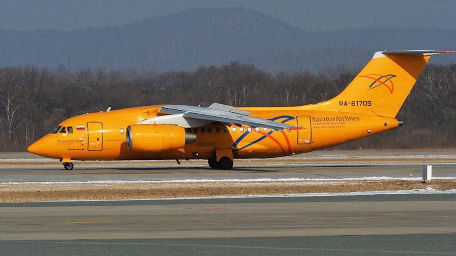 E RËNDË! Zhduket avioni me 71 persona në bord