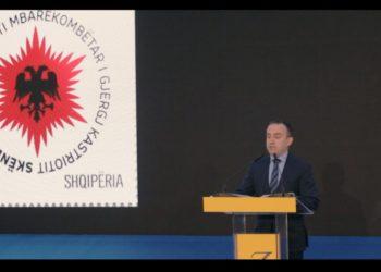 """Posta Shqiptare zhvillon eventin: """"105-vjetori i emetimit të pullës së parë shqiptare"""""""