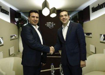 Maqedonia e Veriut është emri i ri, ja detajet e marrëveshjes Cipras-Zaev