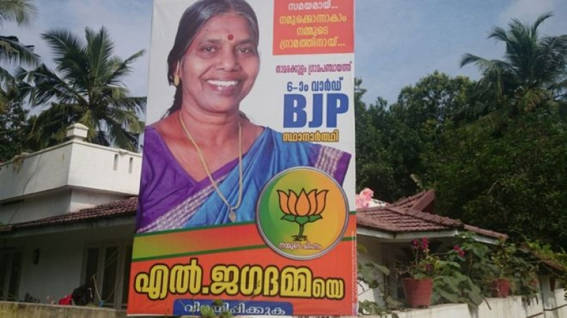 Djali nuk e voton nënën e tij në zgjedhje