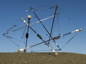NASA zbulon Superball Bot