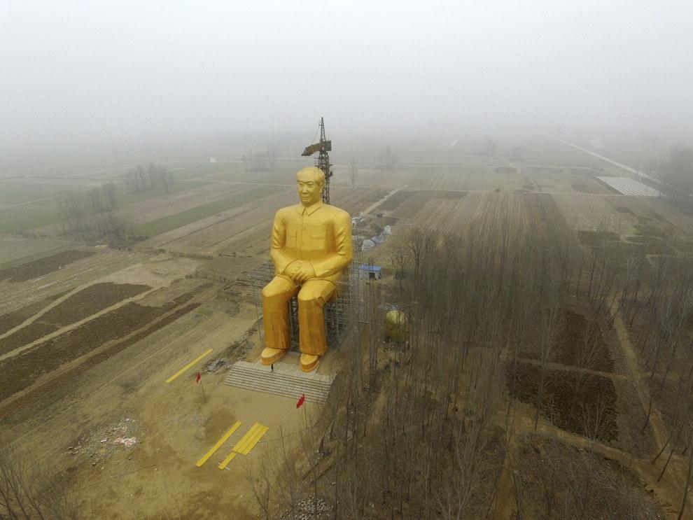 Mao Cedun