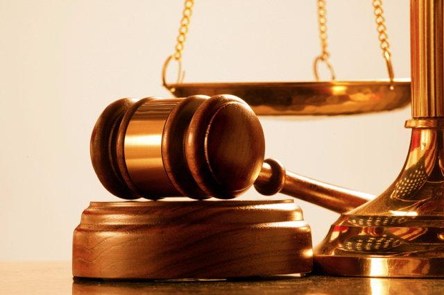 Gjykata Speciale, Holanda nis themelimin