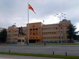 Parlamenti shpall shpërbërjen
