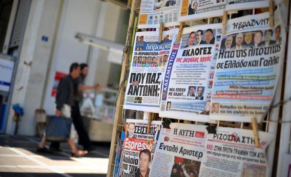 Mediat greke në grevë 24-orëshe
