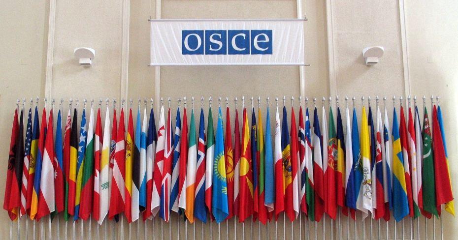 Praktikë e paguar nga OSBE