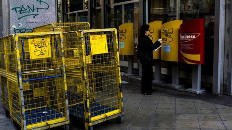 Greqi, arrestohet terroristi i letrave-bombë