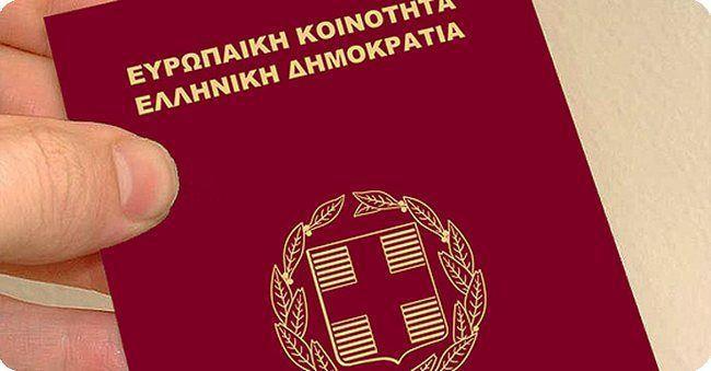 Pasaporta greke kushton sa një shtëpi, ja oferta e Athinës