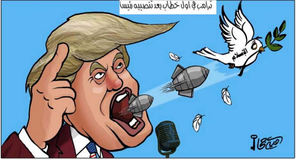 Një rrezik në lëkurën e Jeruzalemit