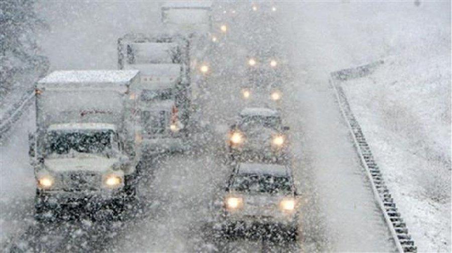 Vjen i ftohti siberian/ Ulje temperaturash në ditët e ardhshme