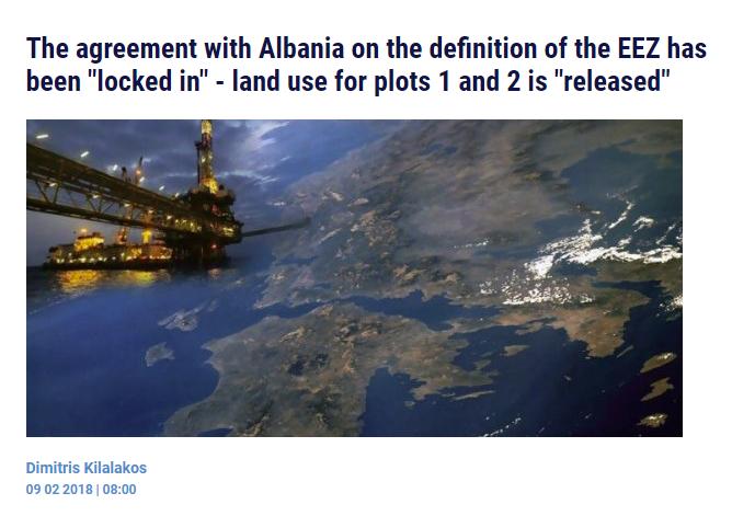 Grekët: Shqipërisë i morëm detin, Greqia përfiton fushat e gazit e naftës