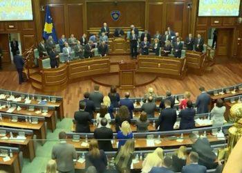 Demarkacioni, seancë e jashtëzakonshme në Parlamentin e Kosovës