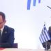 """""""Ngec"""" marrëveshja mes Greqisë dhe Shqipërisë"""