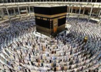 Mbi temperaturat ekstreme 40 gradë celcius, dy milionë myslimanë pritet të nisin Haxhin ditën e dielë