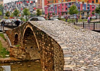 Historia e padëgjuar e urës së famshme të Tabakëve