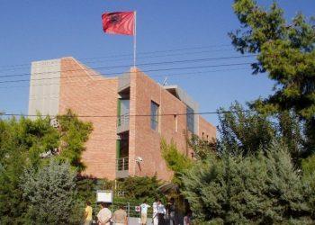Alarm për bombë në ambasadën shqiptare në Greqi
