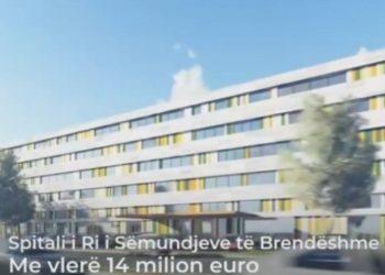 """Nisin sot punimet për dy spitale të reja në Qendrën Spitalore """"Nënë Tereza"""", ja shërbimet që do të ofrojnë (VIDEO)"""