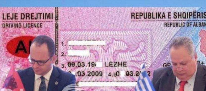 Greqi, drejtonte makinën me patentë shqiptare, dënohet 3 muaj. Po marrëveshja e Ramës?