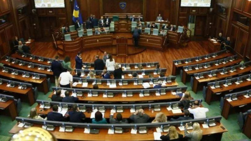 Parlamenti i Kosovës ndalon lojërat e fatit, ligji për 10 vjetët e ardhshëm