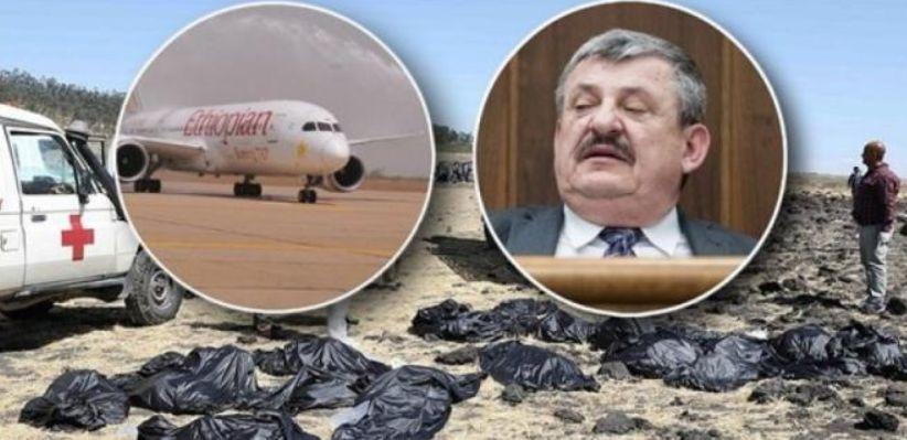 Zv.kryeministri sllovak humbi gjithë familjen në aksidentin ajror