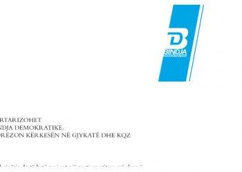 """Lind """"Bindja Demokratike"""", logoja e re i habit të gjithë"""