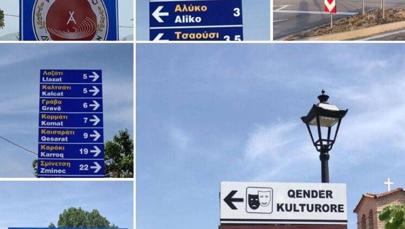 Rivendosen tabelat, shqip e greqisht. Dule kërkon hetimin e Idrizit
