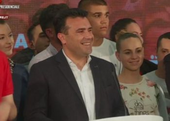 Zaev: Fituam presidentin e shtetit, dëshmuam se jemi të gatshëm për në Evropë