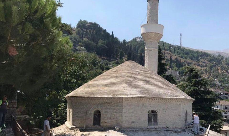 Urimi i Ramës, bajram për besimtarët myslimanë