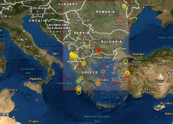 Sërish tërmet në Ballkan, shkundet toka nga lëkundjet pranë Sofjes, ja sa ishte magnituda
