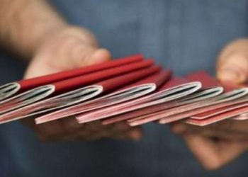 Pasaporta diskrete dhe e rrallë, e posedojnë vetëm 500 persona në gjithë botën. Ja cila është ajo