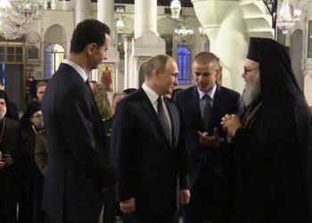 Putin e Asad kapen në video duke u tallur me Trump (VIDEO)