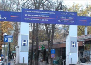 Ministria e Shëndetësisë konfirmon rastin e parë me koronavirus në shtetin fqinj