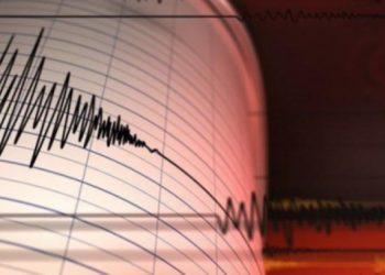 Lajm i fundit! Tërmet me magnitudë 7.6 në Rusi, alarm për cunami në 3 shtete