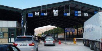 Hapja e kufijve me vendin tonë! Greqia merr vendimin dhe del me njoftim zyrtar për qytetarët