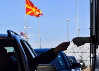 Maqedonia e Veriut jep lajmin e mirë vetëm për shqiptarët, ja vendimi i fundit