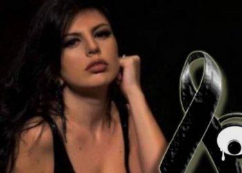 Rudina Dembacaj humb njeriun më të shtrenjtë: Lamtumirë diell zemre (FOTO)