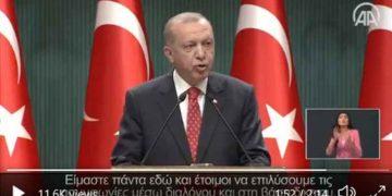 Çfarë po ndodh? Media e njohur turke transmeton fjalimin e Erdoganit me titra greke