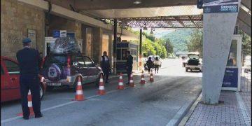 Ndryshojnë gjërat, Greqia jep lajmin e papritur për Kapshticën