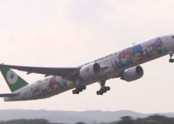 Dëshira për të udhëtuar: Kompania ajrore tajvaneze ofron fluturime pa destinacion (VIDEO)